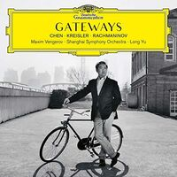 Long Yu/Shanghai Symphony Orchestra - Gateways [Digipak]