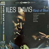 Miles Davis - Kind Of Blue (Stereo) (Jpn)