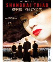 Wang Xiaoxiao - Shanghai Triad / (Sub)