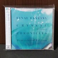 Final Fantasy Crystal Chronicles / OST Rmst - Final Fantasy Crystal Chronicles / O.S.T. [Remastered]