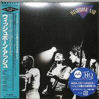 Wishbone Ash - Wishbone Ash [Limited Edition] (24bt) (Mqa) (Hqcd) (Jpn)