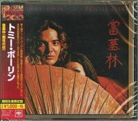 Tommy Bolin - Private Eyes [Limited Edition] [Reissue] (Jpn)