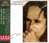 Maria Bethania - Memoria Da Pele (Japanese Reissue) (Brazil's Treasured Masterpieces 1950s - 2000s)