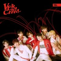 VERIVERY - Veri-Chill (Random Cover) (Incl. Photo Card + folded Poster)