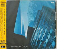 New York Jazz Quartet - Serge [Remastered] (Jpn)