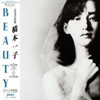 Ichiko Hashimoto - Beauty