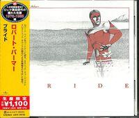 Robert Palmer - Pride [Limited Edition] (Jpn)