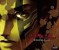 Game Music Jpn - Shin Megami Tensei Iii Nocturne Sound Collection