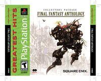 Final Fantasy Anthology / Game - Final Fantasy Anthology / Game