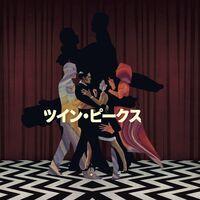 Zefzeed - Dancing In Your Room (2pk)