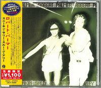 Robert Palmer - Sneakin Sally Through The Alley [Reissue] (Jpn)