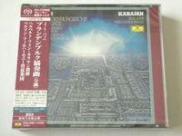 Bach / Karajan, Herbert Von - J.S.Bach: Brandenburg Concertos (SACD-SHM)