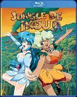 Jungle De Ikou - Jungle De Ikou
