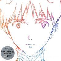 Hikaru Utada - One Last Kiss [Import]