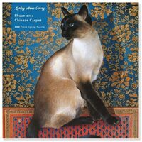 Flame Tree Studio - Adult Jigsaw Puzzle Lesley Anne Ivory: Phuan on a Chinese Carpet:500-piece Jigsaw Puzzle