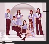 Dreamcatcher - Beginning Of The End (End Version) (W/Dvd) (Jpn)