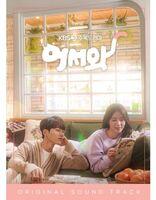 Welcome Kbs-2tv Drama / OST - Welcome (Kbs-2tv Drama) / O.S.T. (Asia)