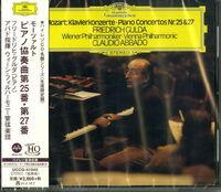 Mozart / Friedrich Gulda - Mozart: Piano Concertos 25 & 27 [Limited Edition] (24bt) (Jpn)