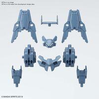 Bandai Hobby - Bandai Hobby - 30 Minute Missions - 1/144 Option Armor For Commander[Cielnova Exclusive/ Blue Gray]