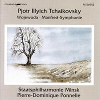 Minsk Philharmonic Orchestra - Wojewoda