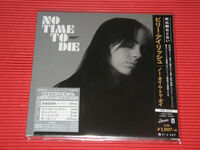 Billie Eilish - No Time to Die (Japanese Single) [Import]