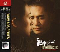 Grandmaster / O.S.T. (Jet Tone 30th Anniversary) - Grandmaster / O.S.T. (Jet Tone 30th Anniversary)