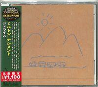Milton Nascimento - Geraes (Japanese Reissue) (Brazil's Treasured Masterpieces 1950s - 2000s)