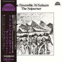 Ensemble Al-Salaam - The Sojourner