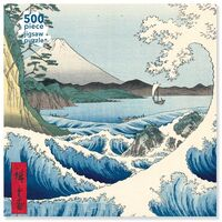 Flame Tree Studio - Adult Jigsaw Puzzle Utagawa Hiroshige: The Sea at Satta: 500-pieceJigsaw Puzzle