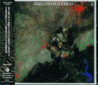 Loudness - Disillusion: Gekken Reika [Remastered] (Jpn)