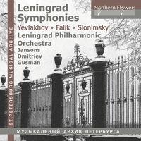 Tchaikovsky - Leningrad Symphonies - Yevlakov; Falik; Slonimsky
