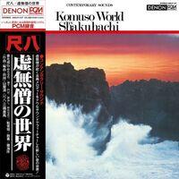 Kiyoshi Yamaya - World Of Komuso