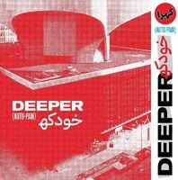 Deeper - Auto-Pain [LP]