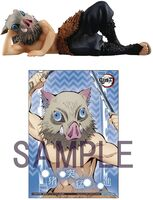 Megahouse - MegaHouse - Gem Ser Demon Slayer Kimetsu Inosuke Palm PVC FigureW/Gift