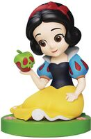 Beast Kingdom - Beast Kingdom - Disney Princess MEA-016 Snow White Figure