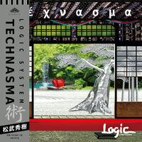 Logic System - Technasma (Bonus Track)