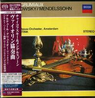 Tchaikovsky / Mendelssohn / Arthur Grumiaux - Tchaikovsky / Mendelssohn: Violin Concertos [Limited Edition]