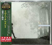 Milton Nascimento - Encontros E Despedidas (Japanese Reissue) (Brazil's Treasured Masterpieces 1950s - 2000s)