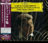 Beethoven / Emil Gilels - Beethoven: 9 Piano Sonatas [Limited Edition] (Dsd) (Shm) (Jpn)