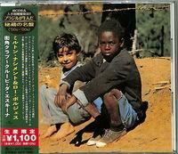 Milton Nascimento - Clube Da Esquina 1 (Japanese Reissue) (Brazil's Treasured Masterpieces 1950s - 2000s)