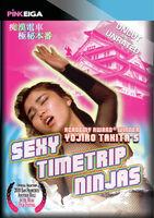 Sexy Timetrip Ninjas - Sexy Timetrip Ninjas / (Mod)