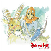 Joe Hisaishi - Princess Mononoke: Image Album [Limited Edition Remastered]