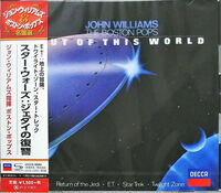 John Williams - Out Of This World (Ltd) (Hqcd) (Jpn)