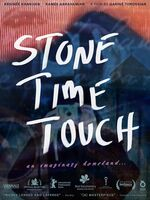 Stone Time Touch - Stone Time Touch