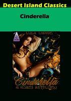 Cinderella - Cinderella / (Ntsc)