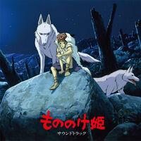 Joe Hisaishi - Princess Mononoke (Original Soundtrack) [Limited Edition Remastered]