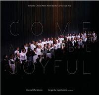 Hamrahlid Choir - Come And Be Joyful