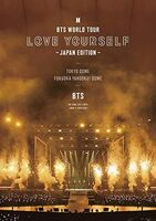 BTS - Bts World Tour Love Yourself (Japan Edition) (2pc)
