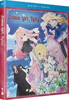 Demon Lord Retry: Complete Series - Demon Lord Retry: Complete Series (2pc) / (Aniv)