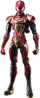 Square Enix - Square Enix - Marvel Universe Variant Bring Arts Spider-Man Action Figure